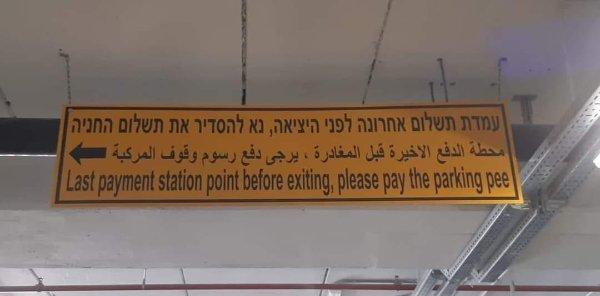 Translation And Context Fails (22 pics)