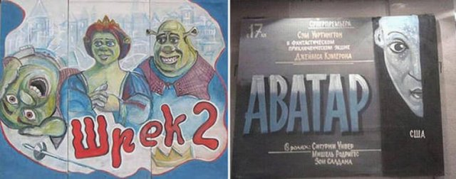 Weird Russian Movie Posters (18 pics)