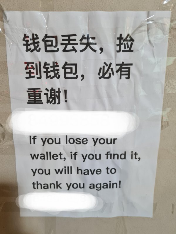 Lost In Translation (27 pics)