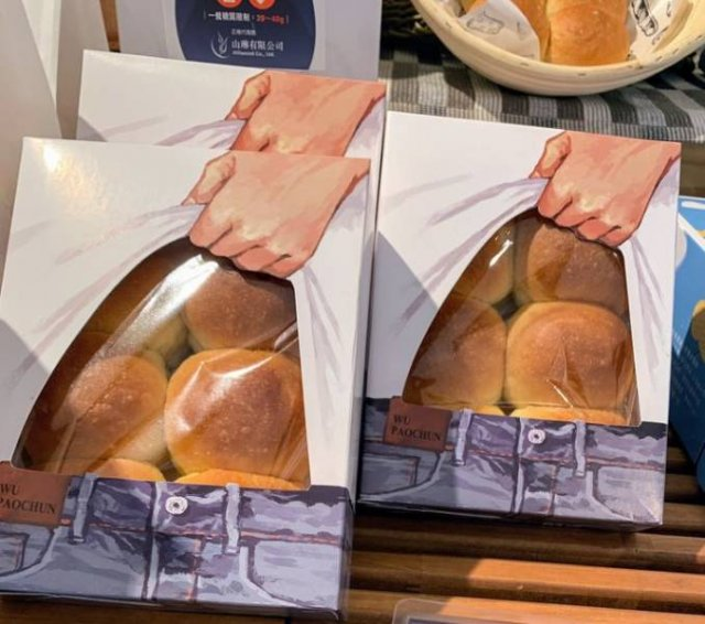 Great Packaging (16 pics)