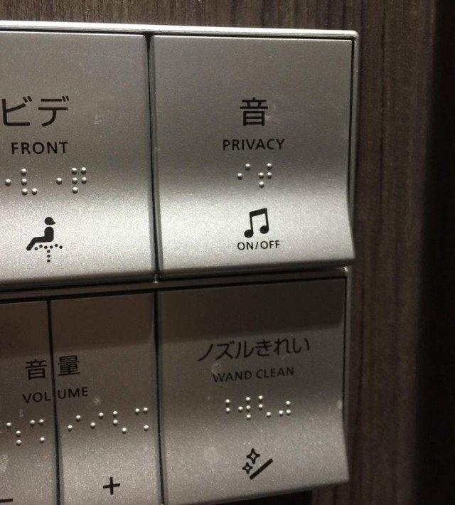 Life In Japan (19 pics)