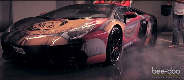 Awesome 'iron-man' Lambo That Changes Color Because Of Temperature