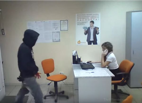 See The Shocking Moment A Women Is Brutally Attacked During Robbery