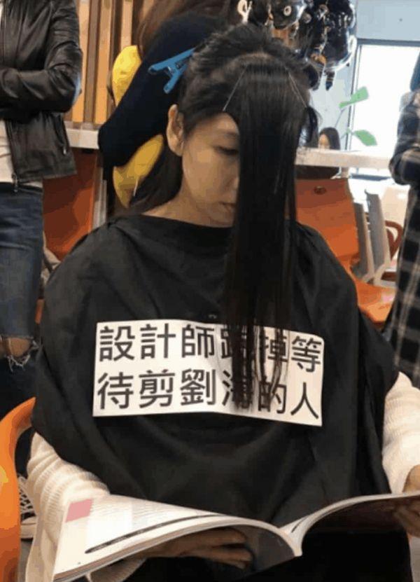 Mundane Cosplay From Taiwan  (11 Pics)